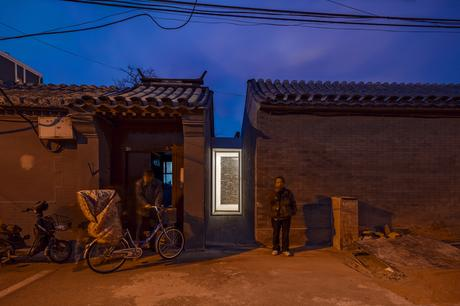 Hutong entrance to Archstudio's renovation of a historic Beijing building.