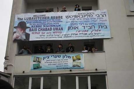 The day the Lubavitcher Rebbe met Rebbe Nachman..
