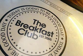 Breakfast club essay lengths
