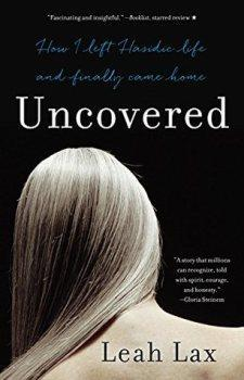 #FRC2015 Book Tour: Uncovered by Leah Lax
