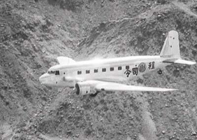 Planes, Trains, Automobiles: Frank Capra's