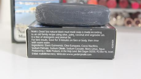 Bath | Dead Sea Natural Black Mud Mask Soap