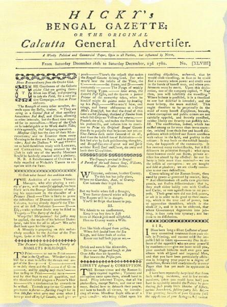 Image result for bengal gazette newspaper