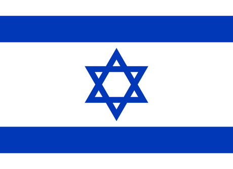 Proposed Law: Israel