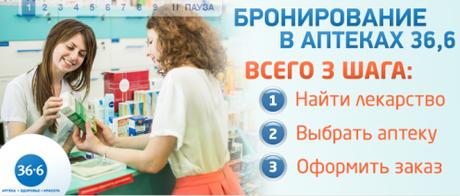 pharmacy c