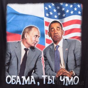 Russian Obama-schmoe t-shirt