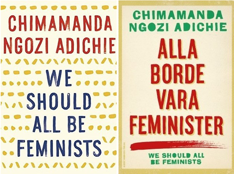My Top Moments in African Literature in 2015