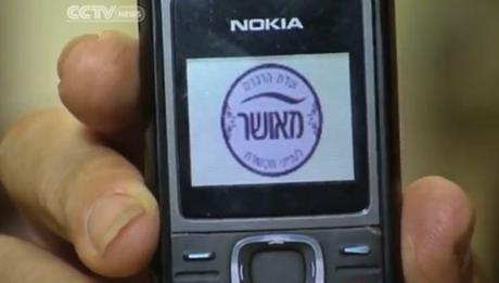 Mashgichim to join kosher phone industry