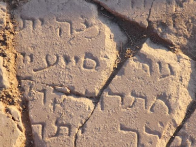 Major archaeological find at the Sea of Galilee