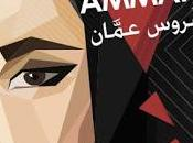 Bride Amman Fadi Zaghmout, Translated from Arabic Ruth Ahmedzai Kemp: Book Review