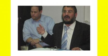 Bet Shemesh might fire its Attorney General