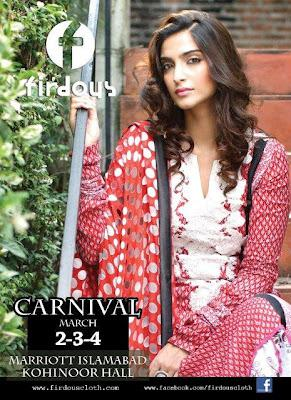 Firdous Linen Latest Carnival Lawn Collection 2012