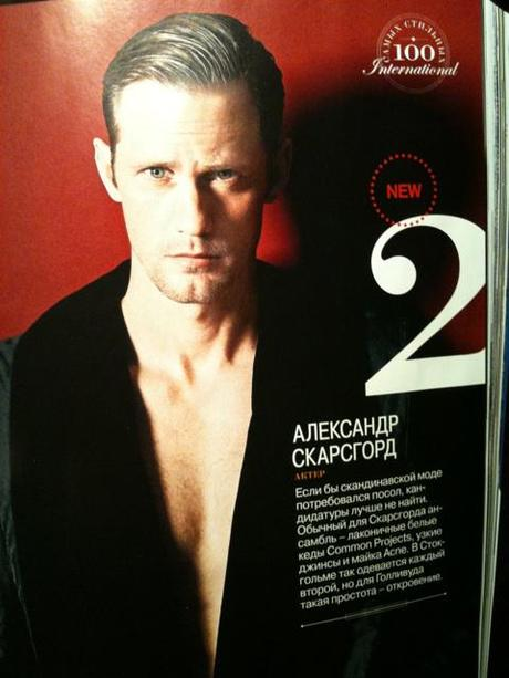 Alexander Skarsgard: 100 Most Stylish Men – GQ Russia