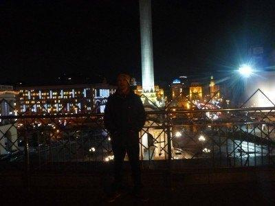 At Maidan Square at night