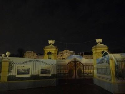 Mariinski Palace