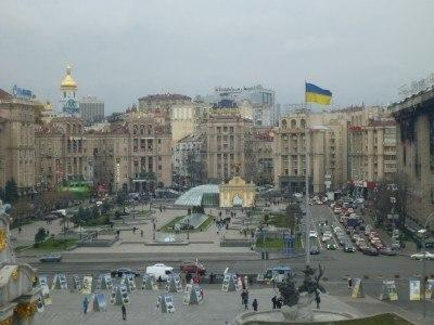 Maidan Square in Kiev by day - marvellous