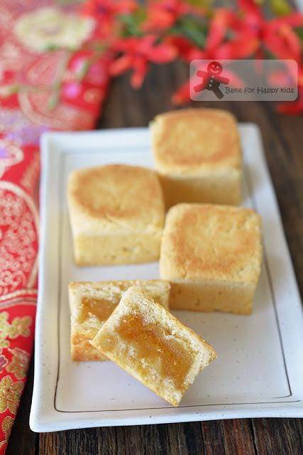 Searching for the best Taiwanese Pineapple Cakes / Shortcakes 鳳梨酥