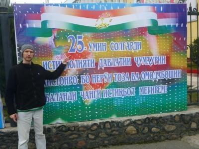 Touring Dushanbe