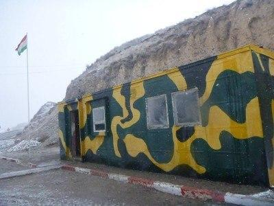 Border entrance to Gorno Badakhshan