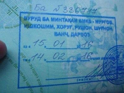Visa for Gorno Badakhshan