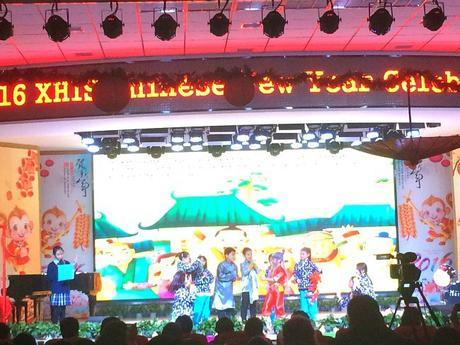 School Chinese New Year Concerts