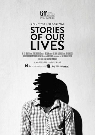 PAFF: Stories of Our Lives