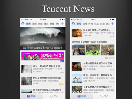 Chinese media today: a first hand account