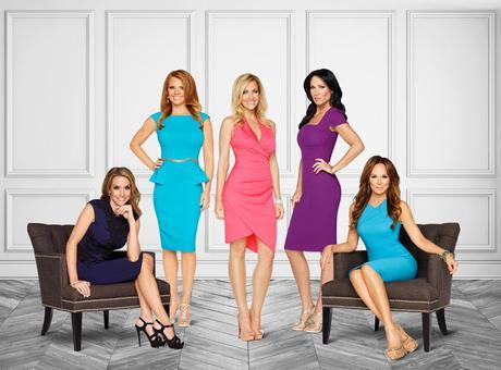 EXCLUSIVE SCOOP on the Real Housewives of Dallas Cast