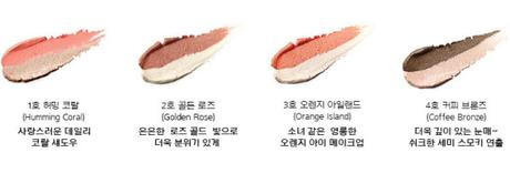 Laneige Two Tone Shadow Bar colours