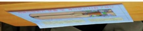 Detail of a diagram placed on a table in front of Kim Jong Un for the engine and cascade separation test (Photo: cropped and level equalization by NK Leadership Watch based on an image published by Rodong Sinmun).