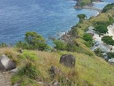 Sambawan Island: Unique Picturesque Biliran