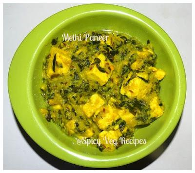 Curry n Dal, currys and subzis, Festivals N Occasions,veg, North Indian, North Indian Recipes, Spicy Veg Recipes, Spicy,Methi Paneer, methi, paneer,Methi Paneer/How to make Methi Paneer/Methi Paneer Recipe/Methi Paneer Recipe