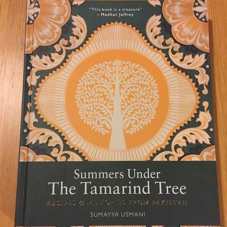 sumaya_usmani_summers_under_a_tamarind_tree_