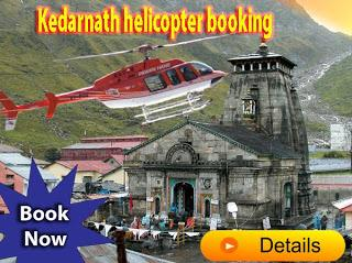 Kedarnath Helicopter Booking 2016