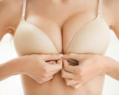 Monthly Topic #24: Back To Basics ~ How To Choose A Bra ...