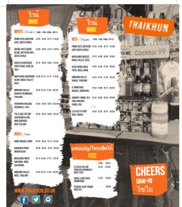 Thaikhun_silverburn_drinks2