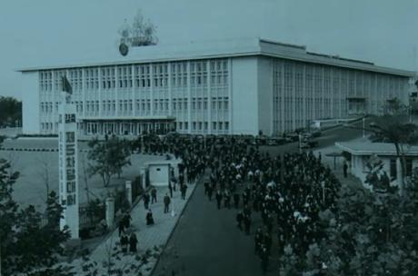 Photograph of participants outside the venue of the 5th in 1970, from a national photo exhibit which opened in Pyongyang on April 28, 2016 (Photo: KCNA).