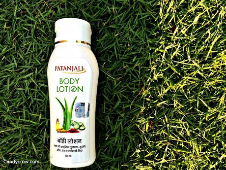 Patanjali Body Lotion Review