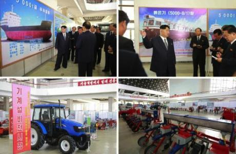 (Photos: Rodong Sinmun-KCNA).
