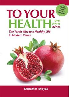 Book Review: To Your Health