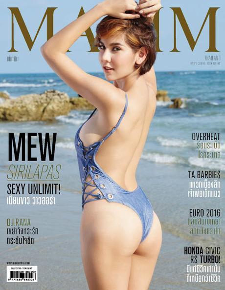 Mew Sirilapas Kongtragan - Maxim Thailand, May 2016