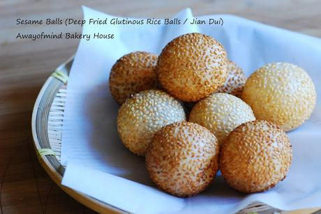 Sesame Balls (Deep Fried Glutinous Rice Balls / Jian Dui)