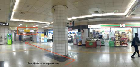Jei Switch Zone 5