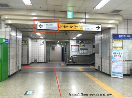 Jei Switch zone 6