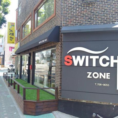 Jei Switch Zone 17