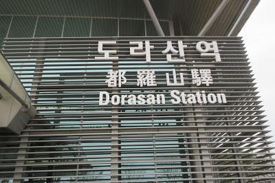 A Visit to South Korea's DMZ