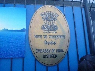 Indian Embassy, Bishkek