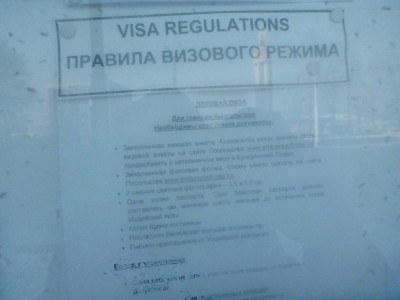 Visa regulations for the Indian Embassy, Bishkek