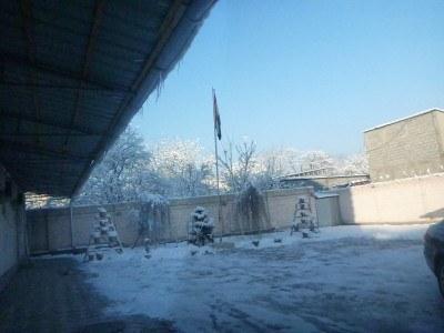 Indian Embassy in Bishkek