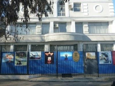 The Indian Embassy in Bishkek